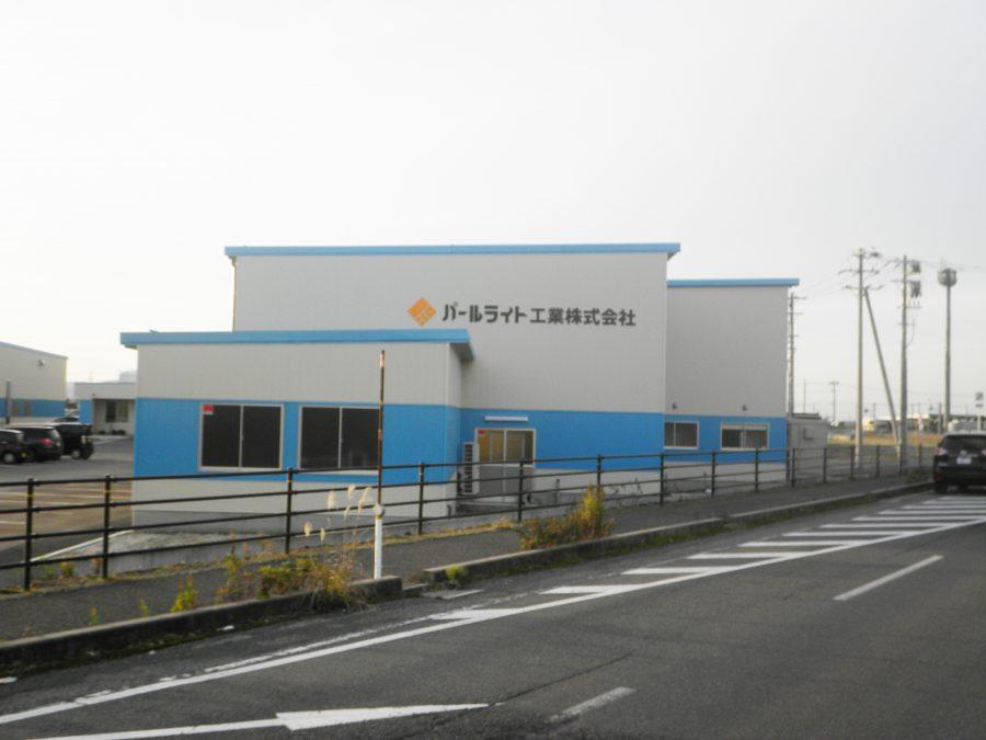パールライト工業株式会社様工場新築工事   実績紹介   株式会社 吉田建設